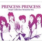 21st. - Princess Princess Single Collection Memorial Box - [Limited Edition]