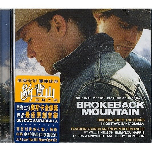 Brokeback Mountain - Original Film Soundtrack