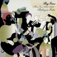 Big Time - Okra Tour 2005-2006 - [CD+DVD]