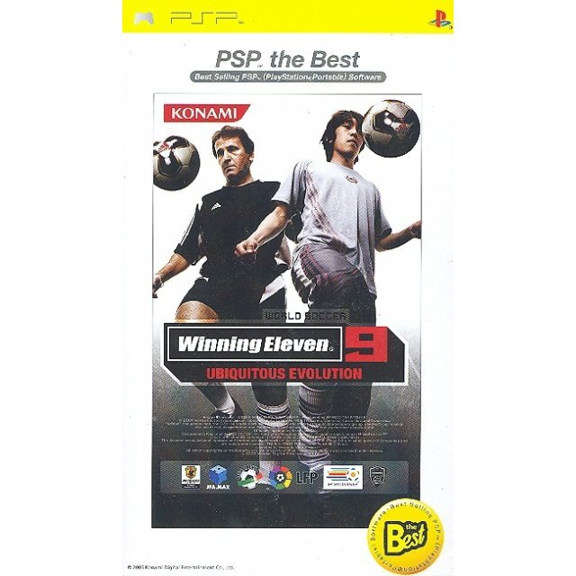 Winning Eleven 9: Ubiquitous Evolution (PSP the Best)