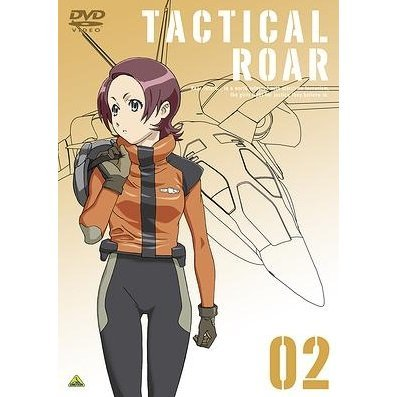 Tactical Roar 2