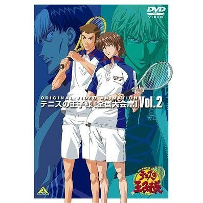 The Prince Of Tennis Vol.2