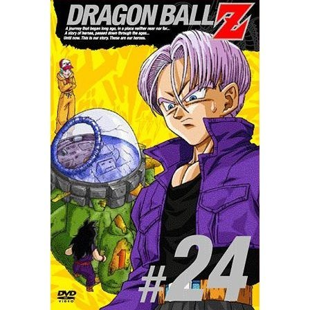 Dragon Ball Z Vol.24