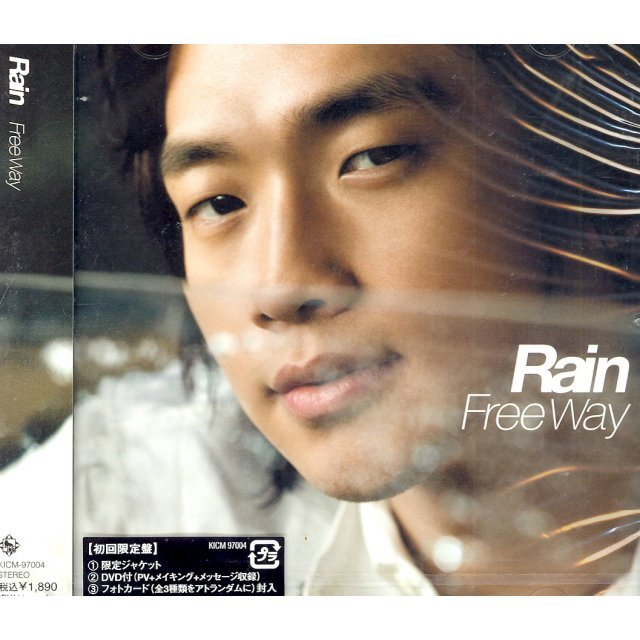 Free Way [CD+DVD Limited Edition]