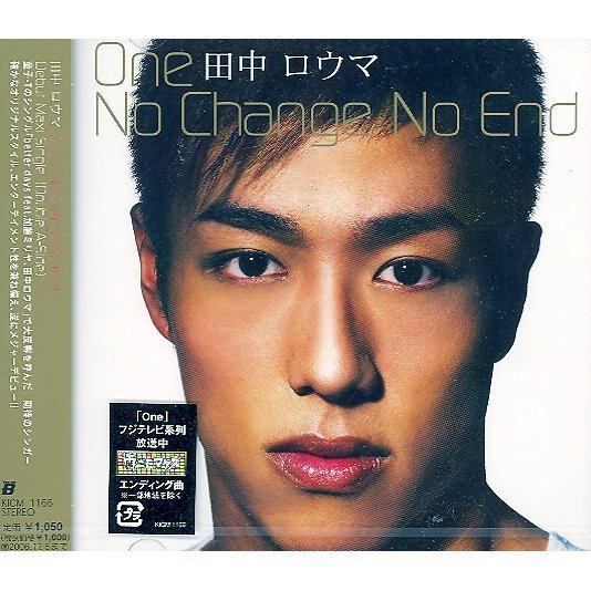 One / No Change No End