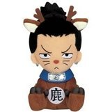 Naruto Plush Doll Animal Costume - Model C: Shikamaru
