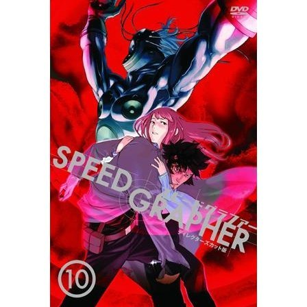 Speed Grapher Vol.10 [Director's Cut Edition]