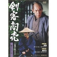 Kenkaku Shobai - 5th Series Episodes 7 & 8