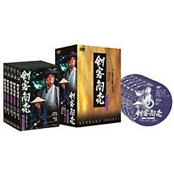 Kenkaku Shobai - 5th Series DVD Box