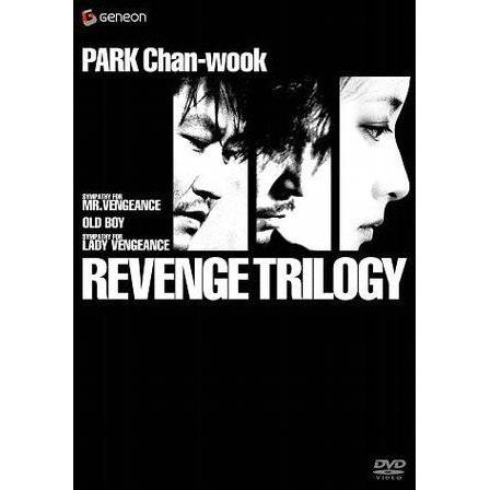 Chan-Wook Park Revenge Trilogy Box [Limited Limition]