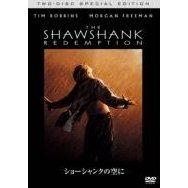 The Shawshank Redemption Special Edition