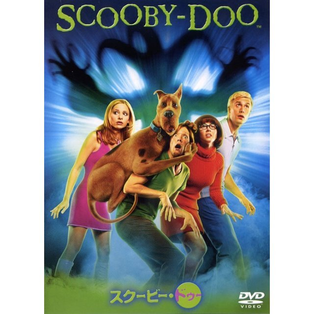 Scooby Doo Special Edition [Limited Pressing]