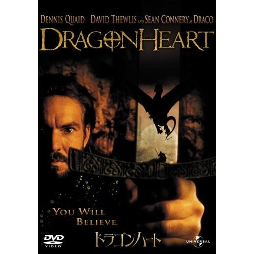 Dragonheart [Limited Pressing]