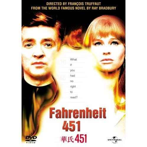 Fahrenheit 451 [Limited Pressing]