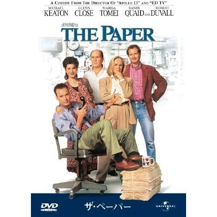 The Paper [Limited Pressing]