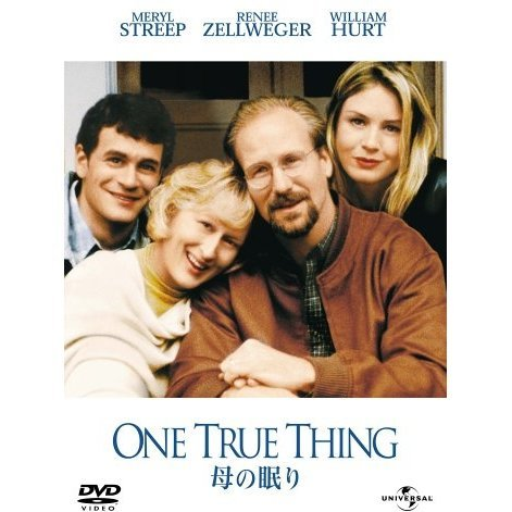 One True Thing [Limited Pressing]