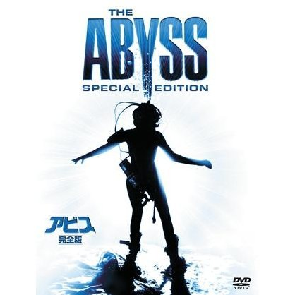 The Abyss Complete Version