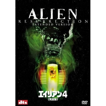 Alien 4 Complete version