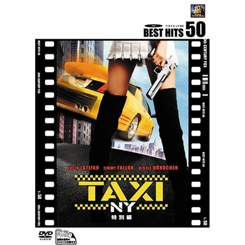 Taxi Special Edition