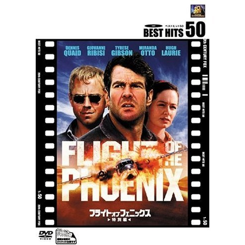 Flight of the Phoenix Special Edition