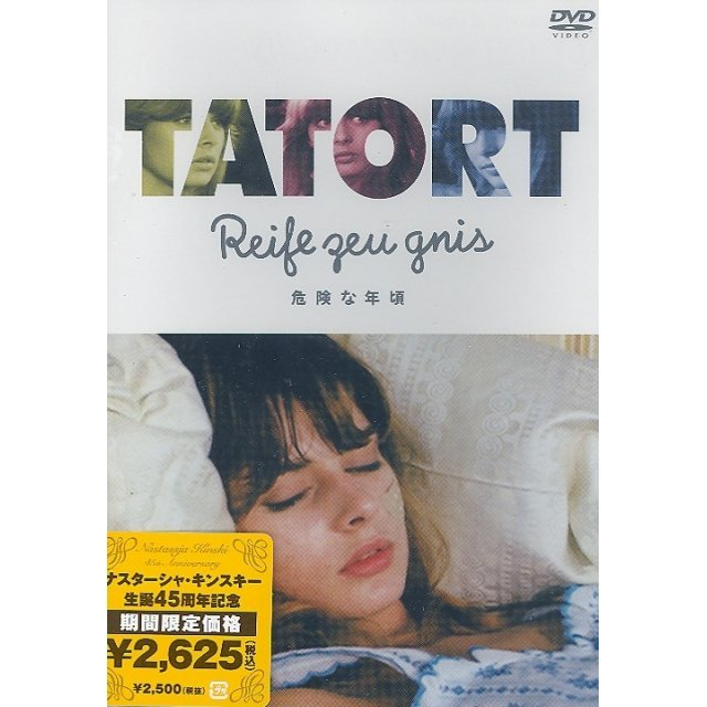 Tatort - Reifezeugnis / For Your Love Only  [Priced-down Reissue]