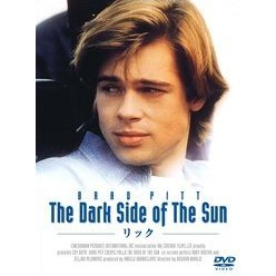 The Dark Side of the Sun [Limited Pressing]