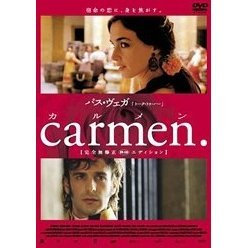 Carmen [Limited Pressing]