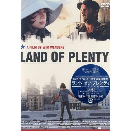 Land of Plenty Special Edition