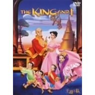 The King And I [Limited Pressing]