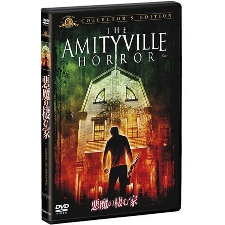 The Amityville Horror Collector's Edition