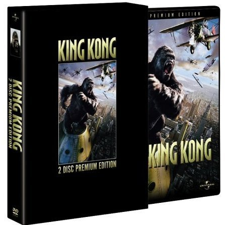 King Kong Premium Edition [Limited Edition]