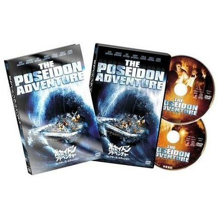 Poseidon Adventure Collector's Edition [Limited Edition]