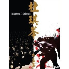 Johnnie To Collection