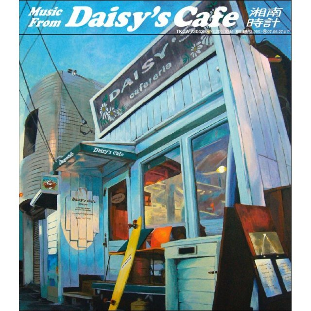 Music From Daisy's Cafe - Shoan Dokei