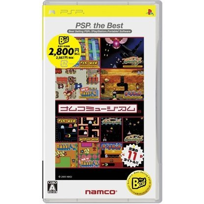 Namco Museum (PSP the Best)