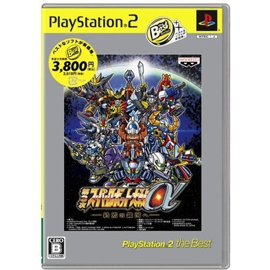Super Robot Taisen Alpha 3: To the End of the Galaxy (PlayStation2 the Best)