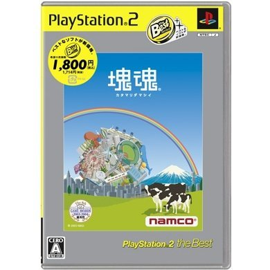Katamari Damashii / Katamari Damacy (PlayStation2 the Best Reprint)