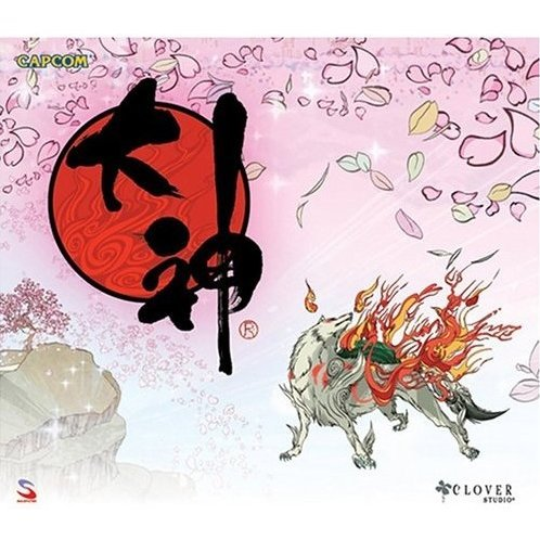 Okami Original Soundtrack