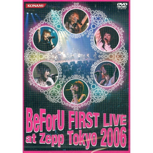 BeForU First Live at ZeppTokyo 2006