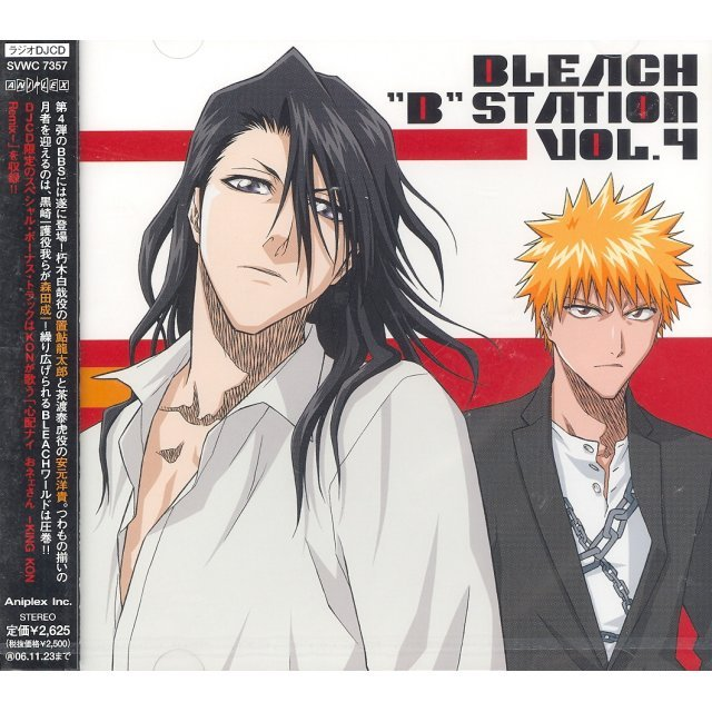 Radio DJCD Bleach B Station Vol.4