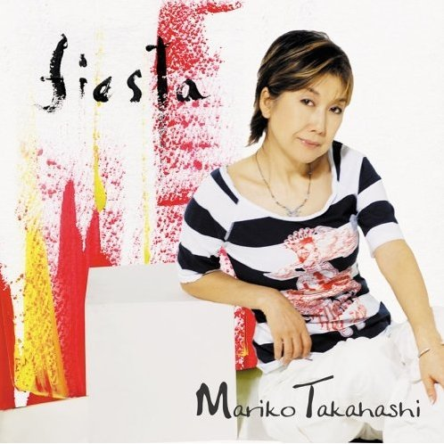 Fiesta [CD+DVD Limited Pressing]