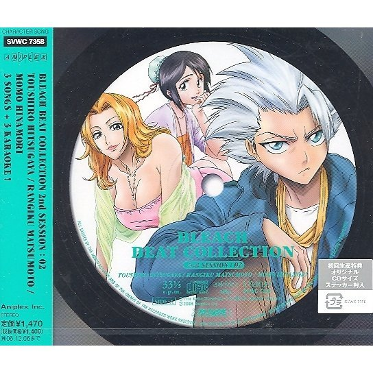Bleach Beat Collection Second Session 02 Toshiro Hitsugaya, Rangiku Matsumoto & Momo Hinamori
