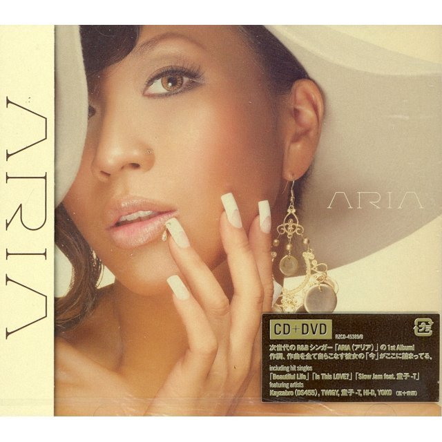 Aria [CD+DVD]