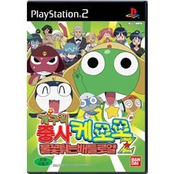 Keroro Gunsoh - Meromero Battle Royal Z