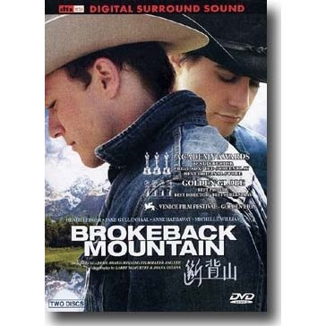 Brokeback Mountain [Two-Discs Edition]