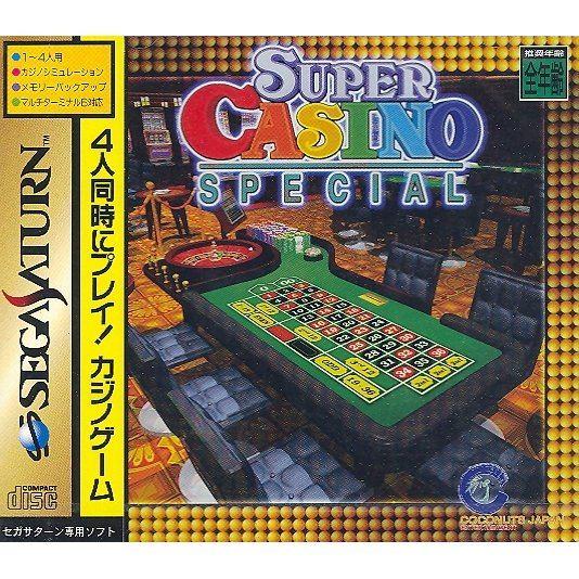 super casino pete earley