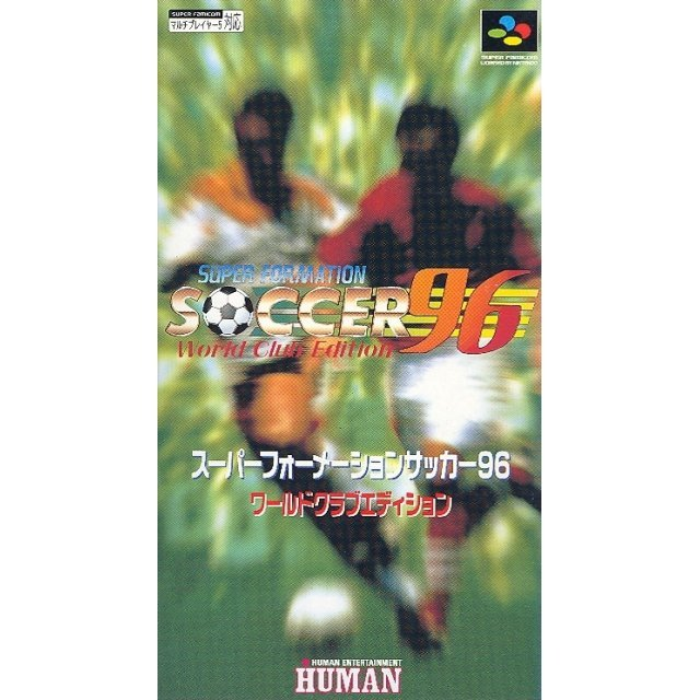 Super Formation Soccer 96: World Club Edition