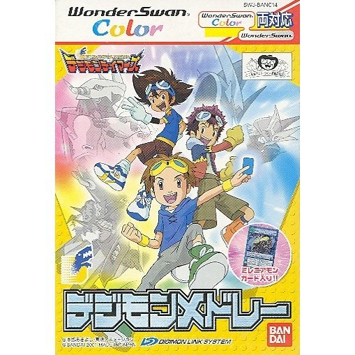 Digimon Tamers: Digimon Medley