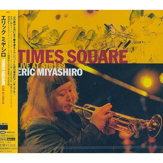 Times Square -live At Stb 139-[Cardboard Sleeve] [SACD Hybrid]