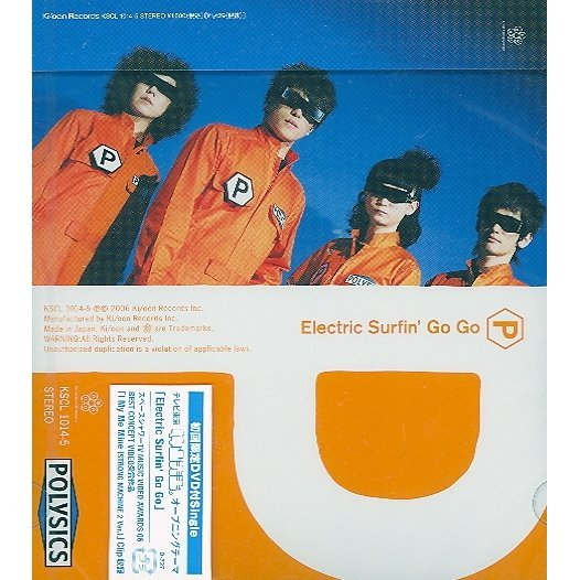 Electric Surfin' Go Go [CD+DVD Limited Edition]